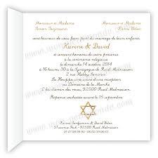 Faire Part Mariage Shalom Faire Part De Mariage Shalom