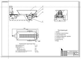 Диплом чертежей Организация использования и технического  чертеж Диплом 9 чертежей Организация использования и технического обслуживания машинно тракторного парка для