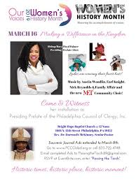Installation of Bishop Mary Floyd Palmer... - Fellowshipof WomenClergy |  Facebook