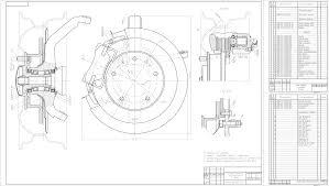 Курсовые и дипломные работы автомобили расчет устройство  Чертеж ВАЗ 2121 Передний тормоз со ступицей в сборе