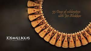 Jos Alukkas Chain Designs 53 Days Of Celebration With Jos Alukkas Blog Jos Alukkas