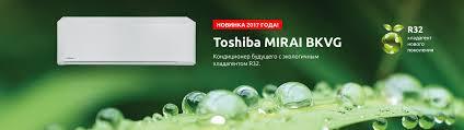 """Результат пошуку зображень за запитом """"mirai toshiba"""""""