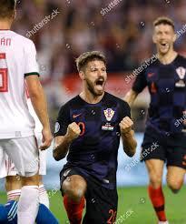 Croatias Bruno Petkovic celebrates scoring during UEFA Editorial Stock  Photo - Stock Image