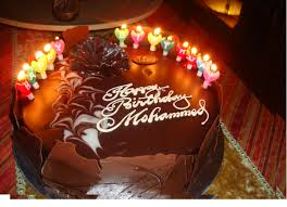Happy Birthday Muhammad Wishes Song Cake Quotes Greetings Gif