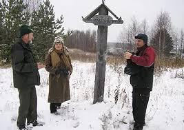 Заповедник kostomuksha nature reserve Диплом Совета Европы Выпавший накануне снег способствовал определению следов диких животных обитавших в заповеднике Итогом работы стало продление статуса до 2018 года