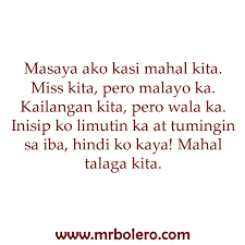 Long Distance Relationship Tagalog Love Quotes