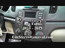 how to kia forte car stereo radio cd removal replace how to kia forte car stereo radio cd removal 2010 2013 replace repair