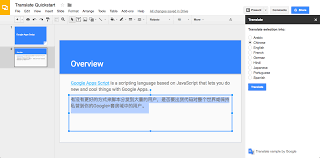 Quickstart Translate Add On For Google Slides G Suite Add Ons