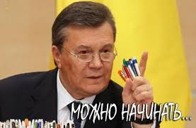 Конституционный суд Молдовы временно отстранил Додона от должности президента - Цензор.НЕТ 906