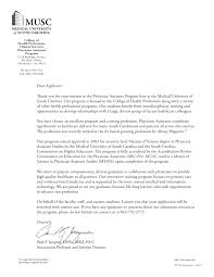 Musc Doctors Note Dear Applicant Thank You For Your Interest In The Physician
