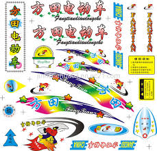 Electric Bicycle Sticker Decals Id 5799009 Product Details View