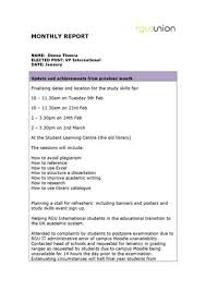 timed essay tips ap lang analysis