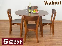 dining table 5 point set walnut 105 cm round table coro 360 board seat chair
