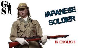 Japanese soldier <b>World War</b> 2 - <b>1/6</b> firure review - 3R - YouTube