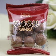 32g macadamia nuts gift delicious chinese snack nut creamy dried fruit food for health ida