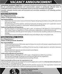 few civil engineer sub engineer jobs vacancy sipradian sahayata published on 24 kartik 2073 the himalayan times daily