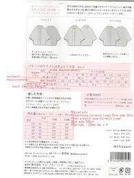 Cape Size Chart Translation Request M Pattern Cape Japanese Sewing