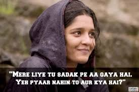 Love Movie Quotes Simple 48 Powerful Dialogues From R MadhavanRitika Singh Starrer 'Saala