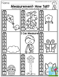 Measurement: How Tall? A simple measuring activity for Preschool ...