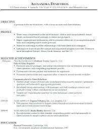 Retail Sample Resume Retail Sales Resume Example Sample Resume For