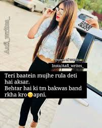 Bnd Kro Bkwaas My Stylemy Swag Girly Quotes Girl Attitude