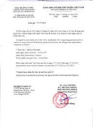 100 14 Free Authorization Letter Sample Authorization Letter