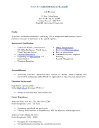 Sample Resume Qualifications For Receptionist Best Hotel