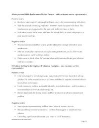 Examples Of Problem Solving Skills In Customer Service Employee Appraisal Templates Annual Template Evaluation
