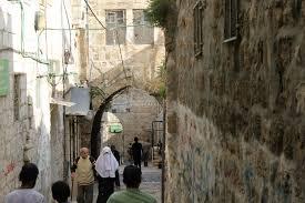rua de Jerusalém