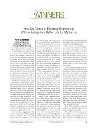 student essay winners how my career in electrical engineering  student essay winners how my career in electrical engineering will contribute to a better life for my family ieee journals magazine