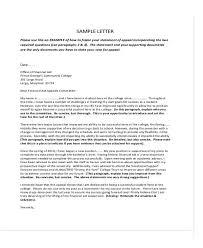 Loan Letter Under Fontanacountryinn Com