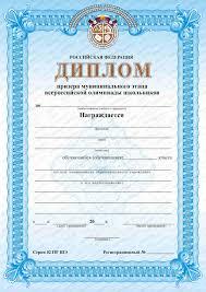 Грамоты формат А г бумага финская как глянцевая  Грамоты формат А4 4 0 200 300г бумага финская как глянцевая так и матовая мелованная