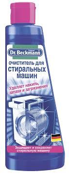 <b>Очиститель</b> для <b>стиральных машин DR</b>.<b>BECKMANN</b>, 250 мл ...