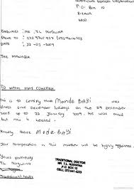 Fake Doctors Note South Africa Try Not To Cry Laughing At These Ridiculous Absence Notes