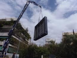 Αποτέλεσμα εικόνας για απομακρυνση πινακιδων διαφημιστικων