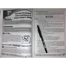 Sebutkan 3 manfaat diadakan pemanasan sebelum berolahraga ! Lks Ilmu Pengetahuan Sosial Ips Smp Mts Kelas Viii 8 Semester 1 2020 2021 Mm Shopee Indonesia