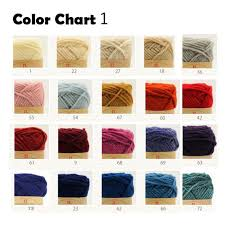 I Love This Yarn Color Chart