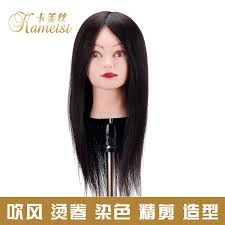 get ations real hair fake head practice head mold plate hair braided hair makeup mannequin head model can