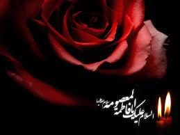 """دانلود مداحی فاطمیه اول 93 بانوای """" حاج حسن خلج"""""""