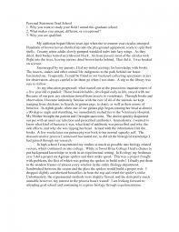 court essay observation essay topics child observation essay  observation essay topics child observation essay sample sample 124789836 sample format essay court observation report participant