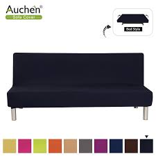 solid color armless sofa bed cover