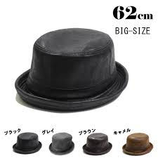 a wide brimmed hat las men s large size and big hit 62 cm leather