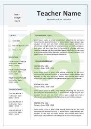 resume template teaching resource