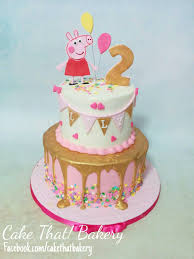 Pink And Gold Peppa Pig Birthday Cake Cakes And Goodies Pig