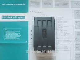 wiring diagram spy car alarm wiring image wiring discount 5000m long range spy car alarm remote engine on wiring diagram spy car alarm