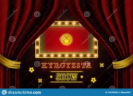 Kyrgyzstan Red Light Area Show Time Board For Performance Cinema Entertainment