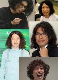 芸人 ロン 毛