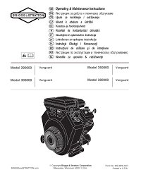 vanguard motor wiring diagram vanguard image wiring diagram for sears lawn tractor images on vanguard motor wiring diagram