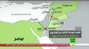 خط الغاز العربي من مصر إلى لبنان.. وتكلفته - YouTube