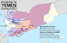 Insurrezione di al-Qaida in Yemen - Wikipedia